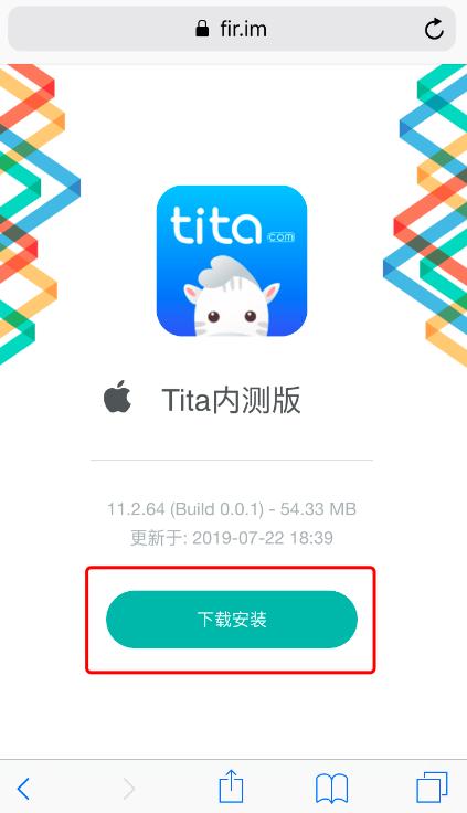 Tita | ios内测版安装攻略来了~