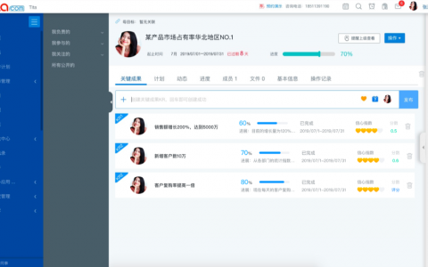 tita.com|升级汇总—20190816
