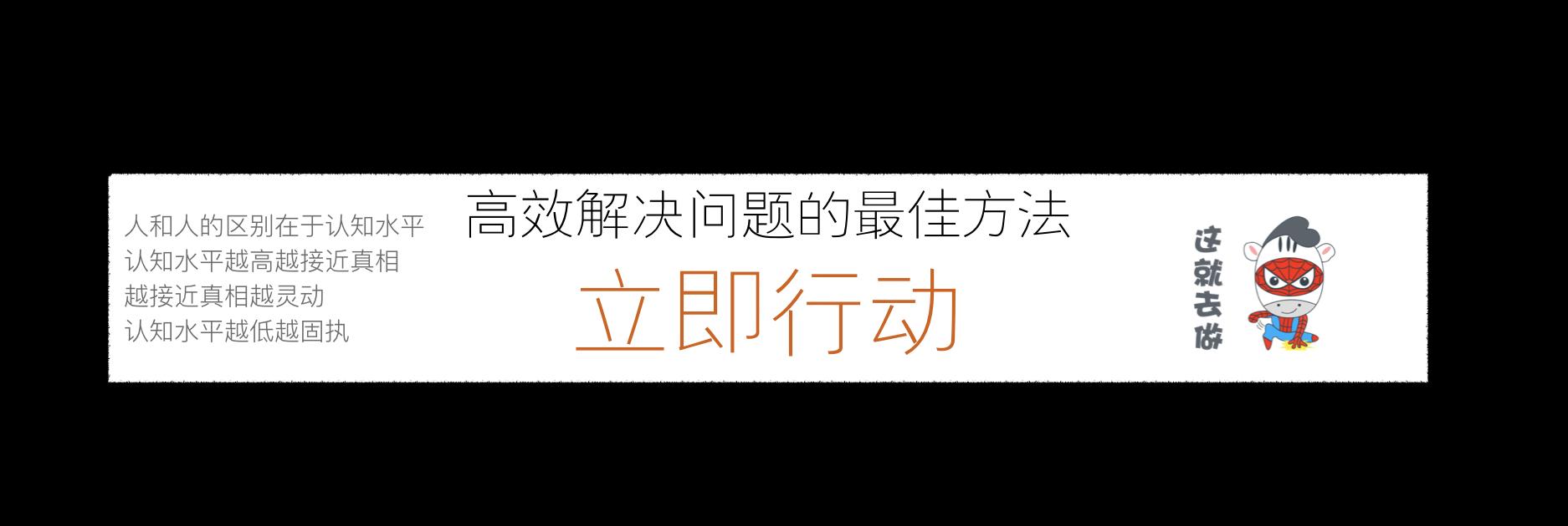 tita.com