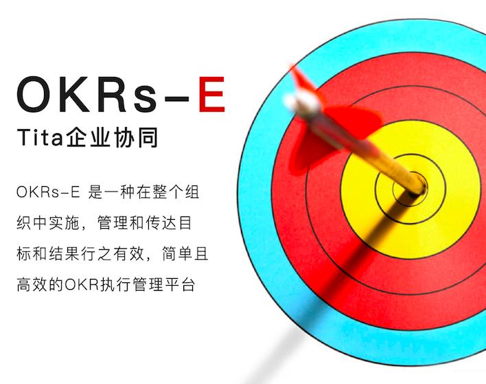 OKR 与 KPI 的三个本质不同
