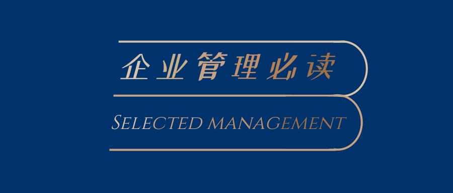 项目管理文化:开展有效的总结会议