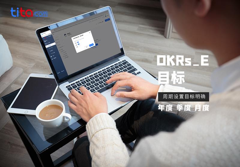 OKR速成班:通过目标和关键成果实现目标
