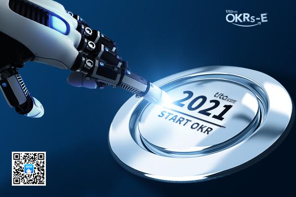 2021年,启动 OKR 的正确姿势