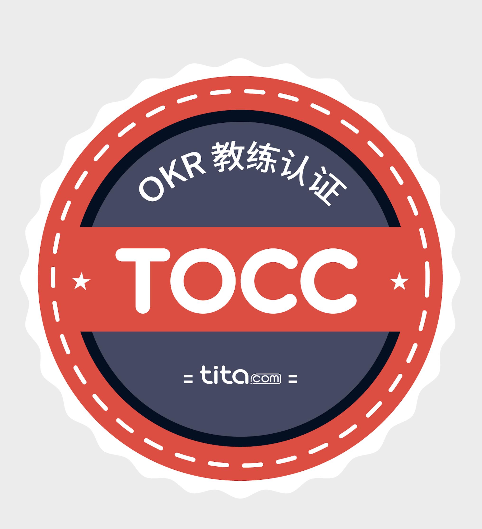 Tita OKR教练认证(TOCC)