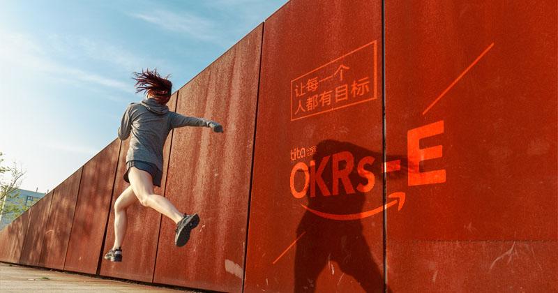 OKR详解-干货收藏