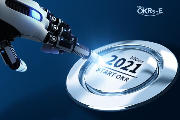 OKR的2021年计划