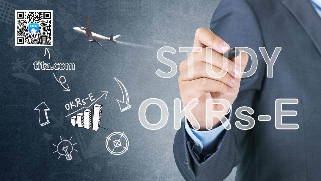 OKR为什么在互联网行业这么盛行?