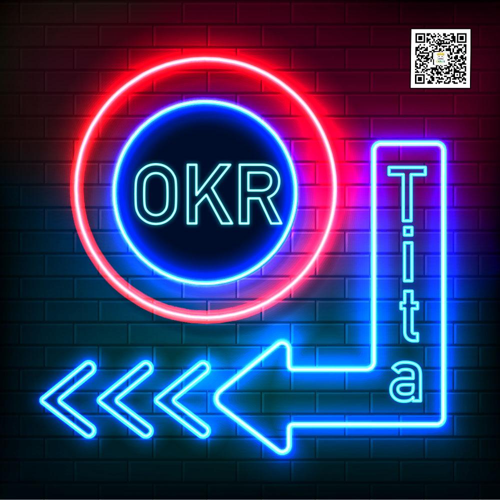 个人目标的OKR方法