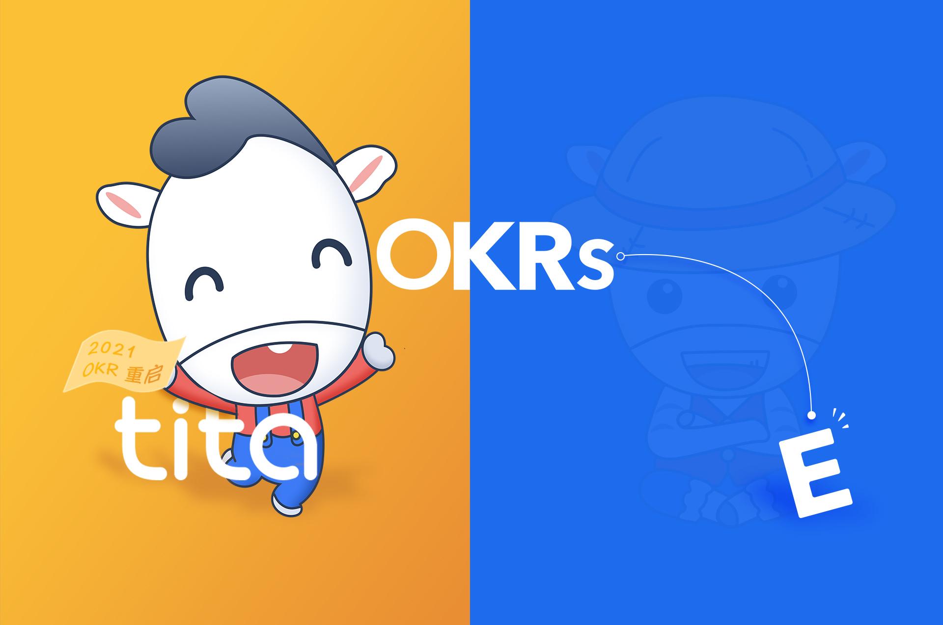 产品经理OKR示例