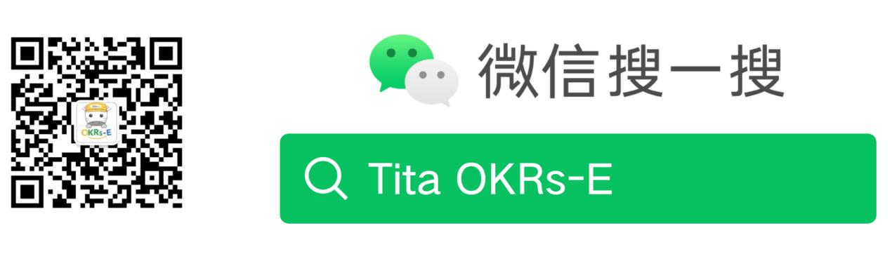【直播预告】Tita金牌讲师在线答疑,分享OKR实战锦囊
