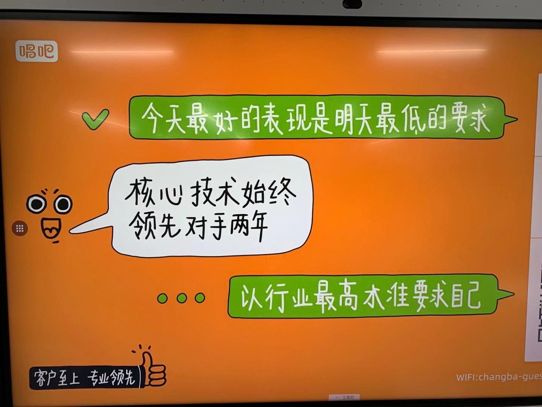 行走的OKR:姚琼老师在唱吧