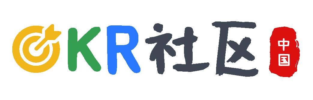 OKR 知识社区